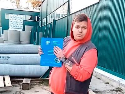 Обустройство скважины с кессоном в Дмитрове