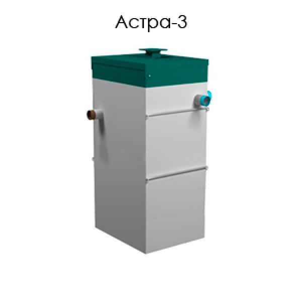 Септик ЮниЛОС Астра-3