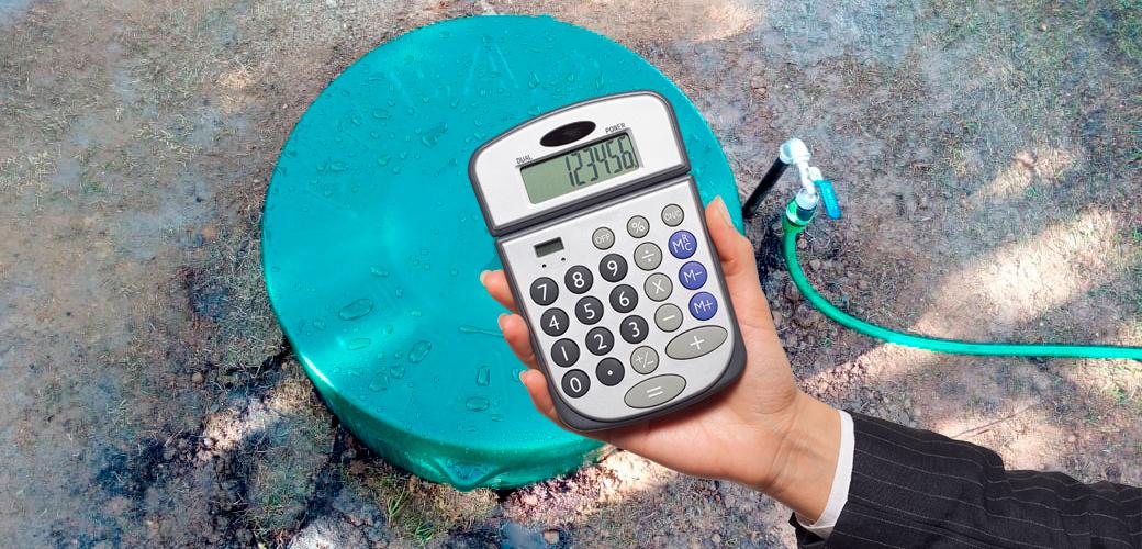Налог на скважину для частного дома